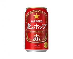 【第3のビールを飲み比べてみる】2020年夏ー麦とホップ赤