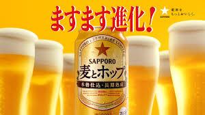 【第3のビールを飲み比べてみる】2020年夏ー麦とホップ